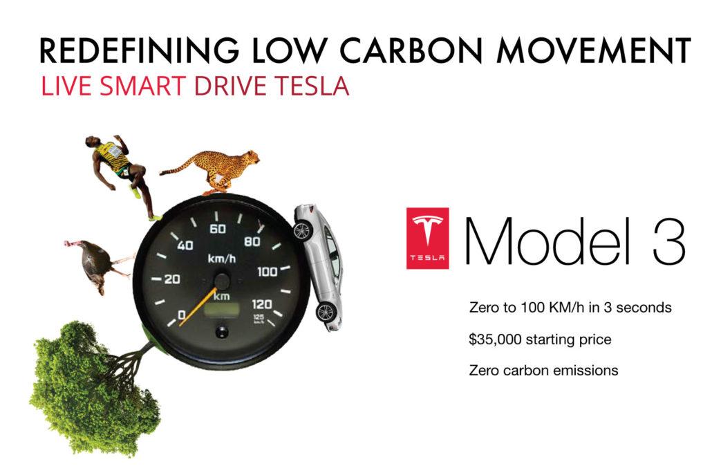 Smart phones don't run on gas mock ad